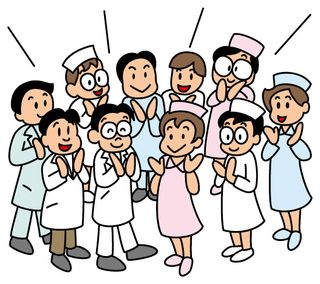 チームワークは大切です。チームワークとは仕事をしたくない一部の人たちに迎合することではありません。患者さんから逃げず、常に皆で全力を尽くす、協力して努力する、これがチームワークです