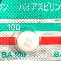 Bayaspirin