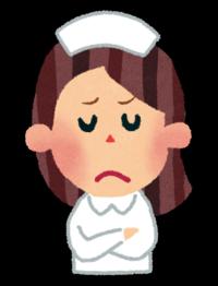 Nurse_think