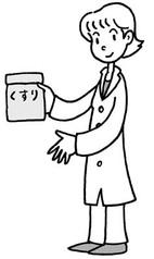 大動脈炎があっても慎重にかつ全身的に治療計画を立てれば有効な手術は可能です。関連科の専門家の協力を得てバランスをとるようにします。