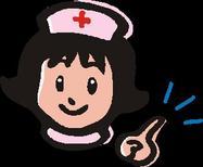 安全管理は患者さんのための安全を管理するという意味です