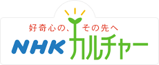 NHK文化センターlogo