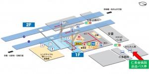 仁泉会病院送迎バス